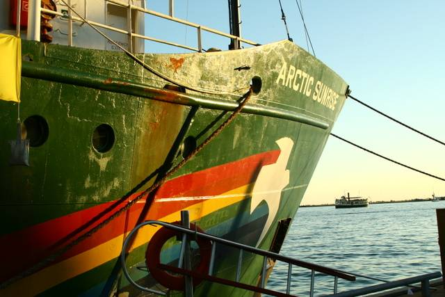 Ледокол Arctic Sunrise
